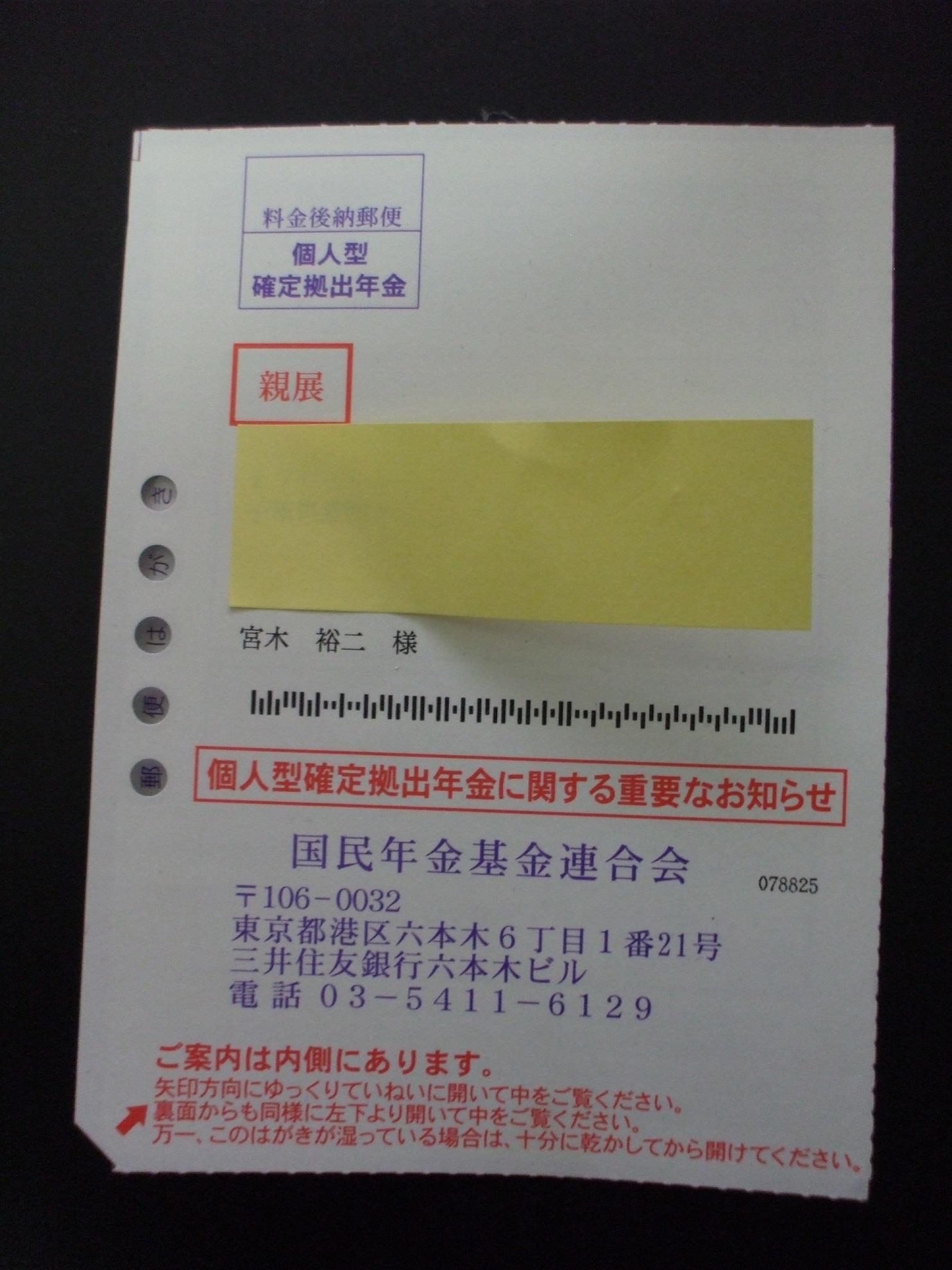 DSCF0222.JPG